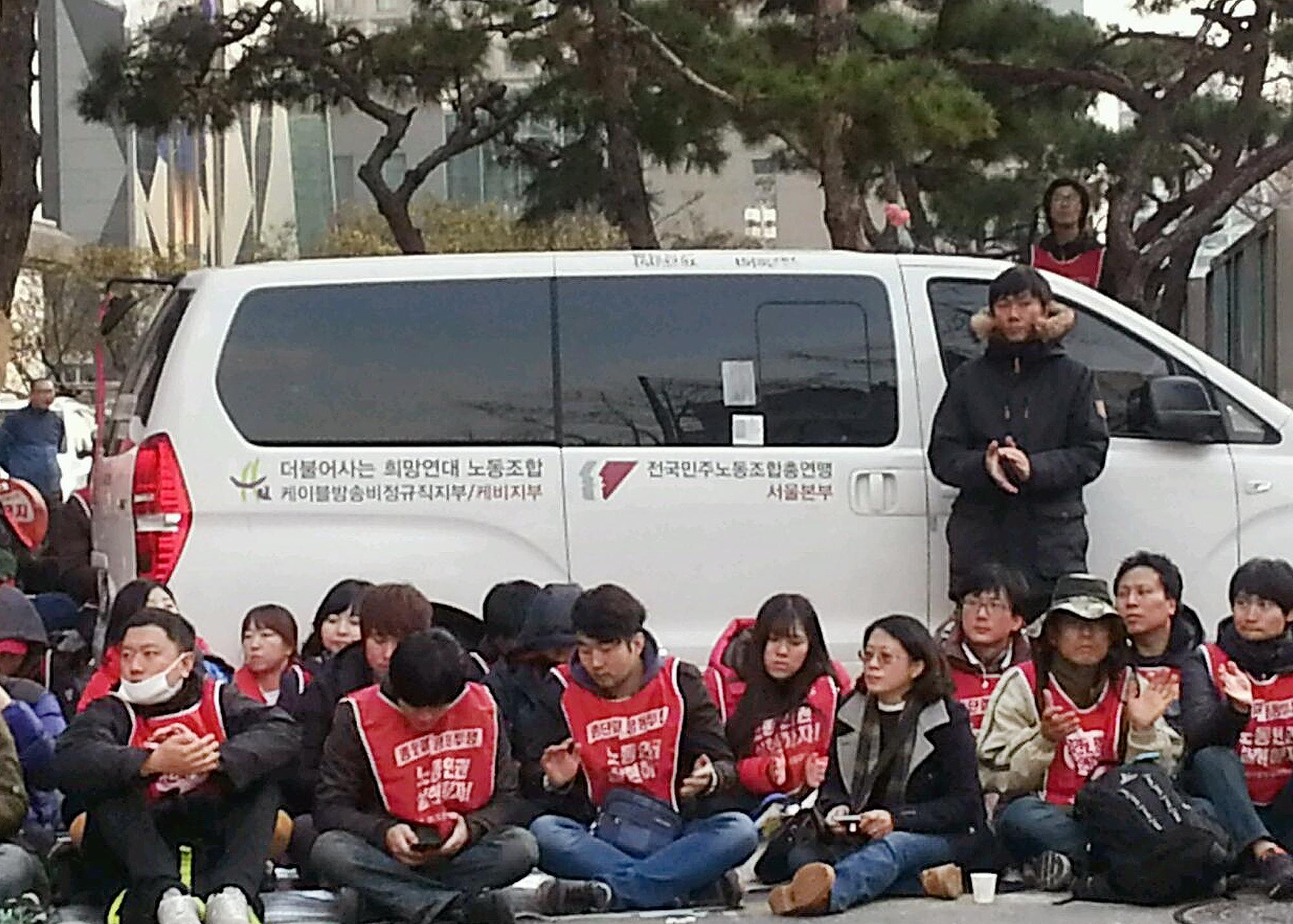 2014 11 27 씨앤앰 노숙농성 해결을 촉구하는 3대종교 문화제.jpg