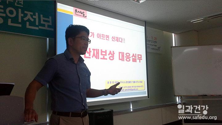 전남서부권_2회차_07.jpg