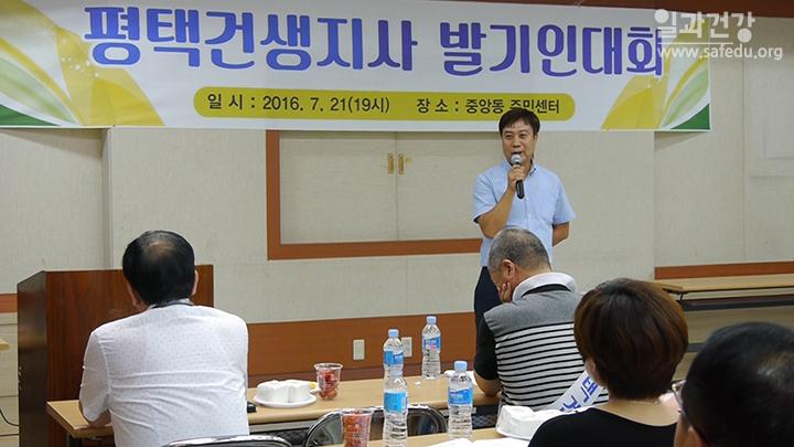(로고)발기인대회_08.jpg