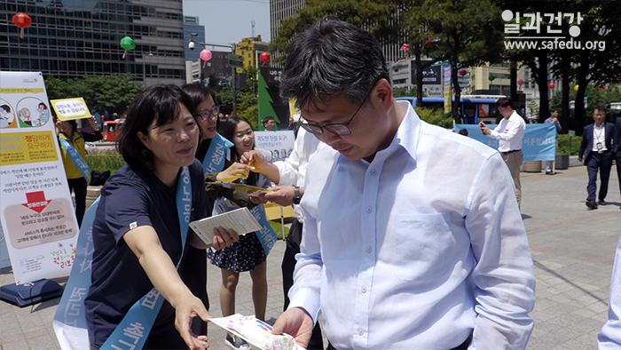 감정노동캠페인_08.jpg