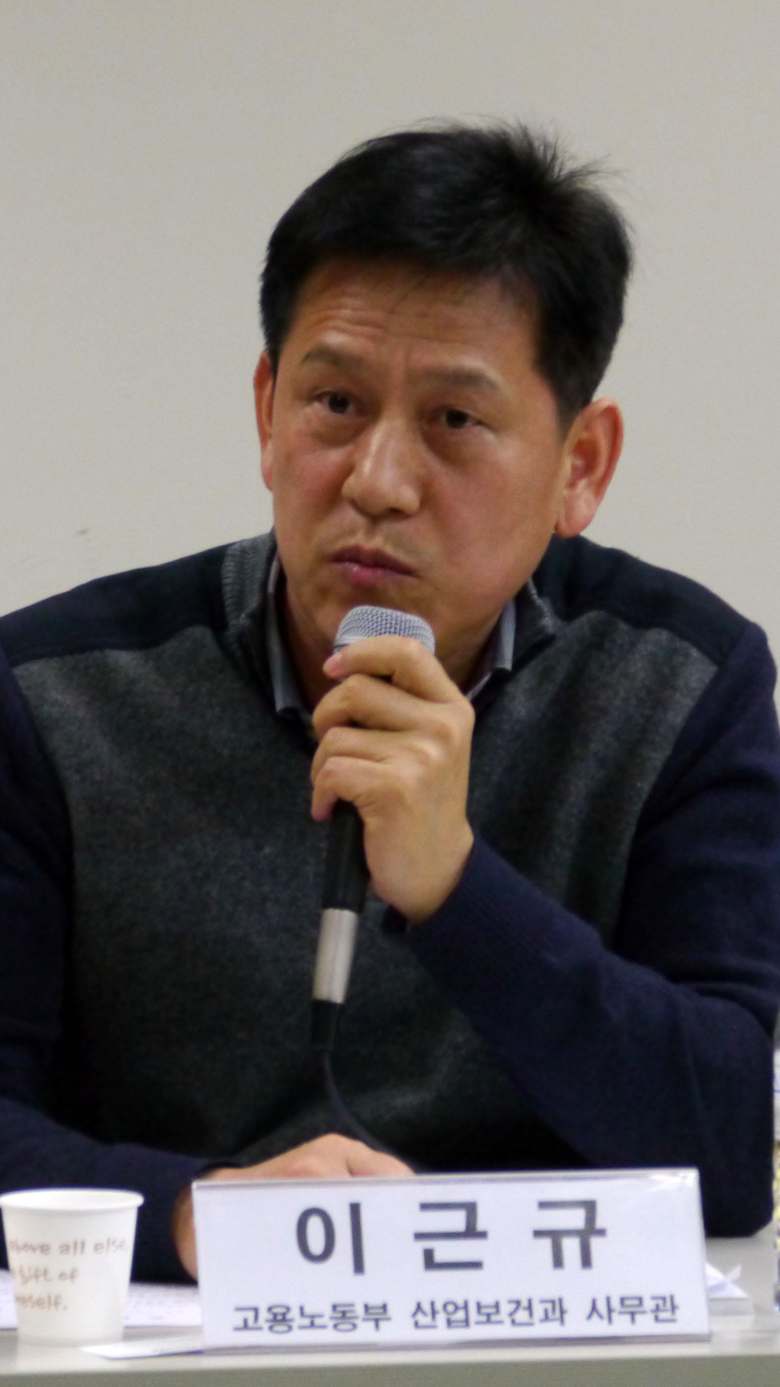 [0129] 마트 노동자 토론회_14.JPG