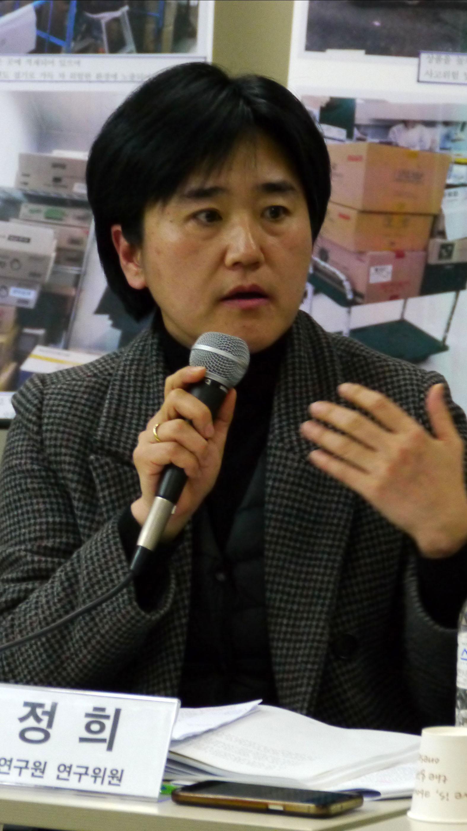 [0129] 마트 노동자 토론회_11.JPG
