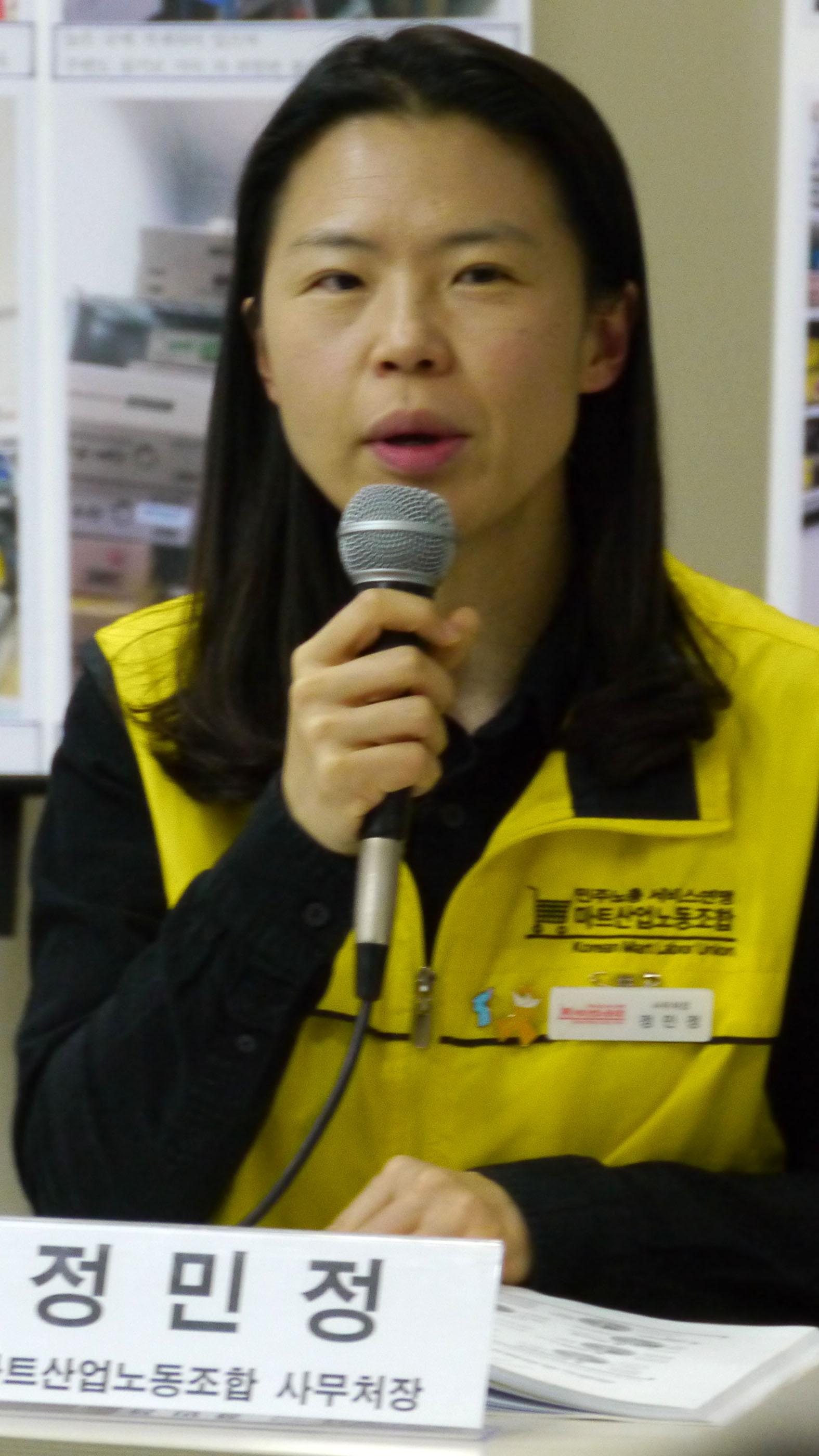 [0129] 마트 노동자 토론회_10.JPG