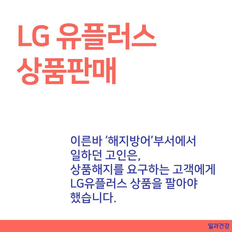 진짜 사용자 LG유플러스 숨지 말고 대화에 나와라_4.JPG