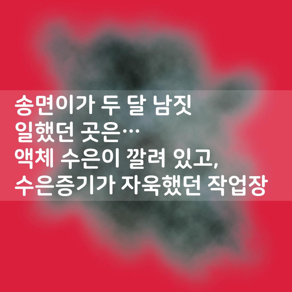 문송면_05 copy.jpg