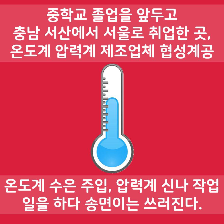 문송면_03 copy.jpg