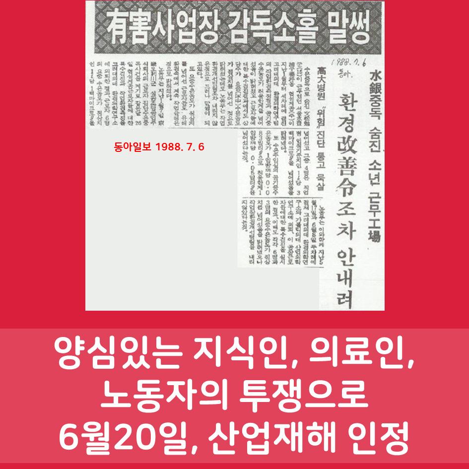 문송면_10 copy.jpg