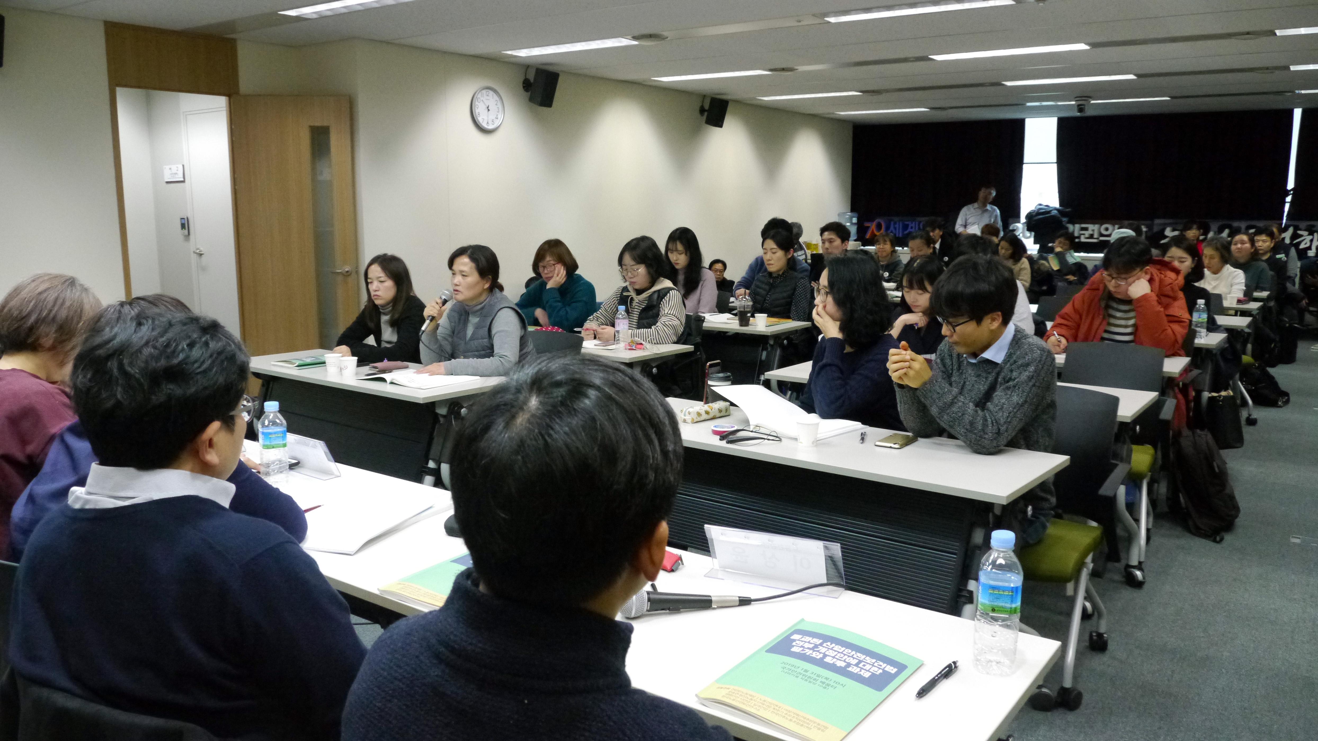 [0131] 산안법 토론회_10.JPG