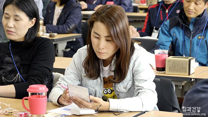 실무학교_12.JPG