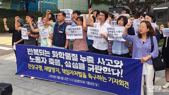 삼성반도체 기흥공장.jpg