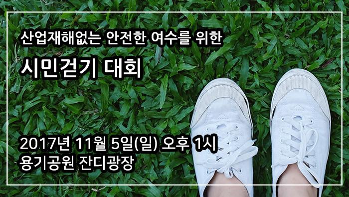 걷기대회.jpg
