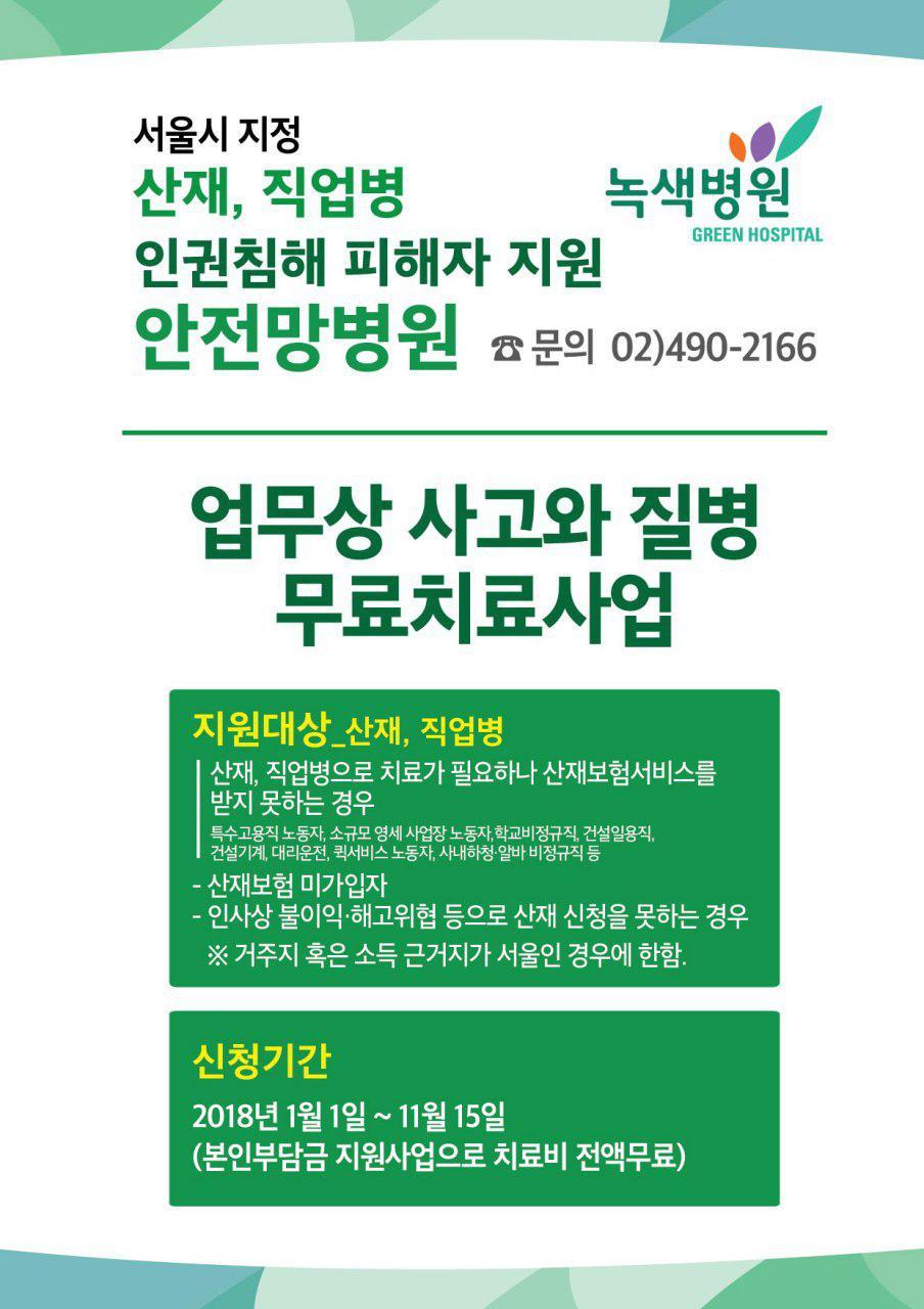 photo_2018-07-12_10-19-20.jpg