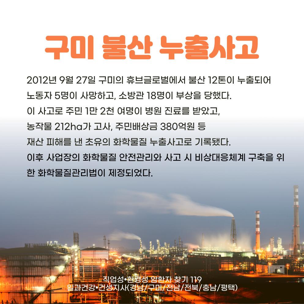구미불산9주년_02.jpg