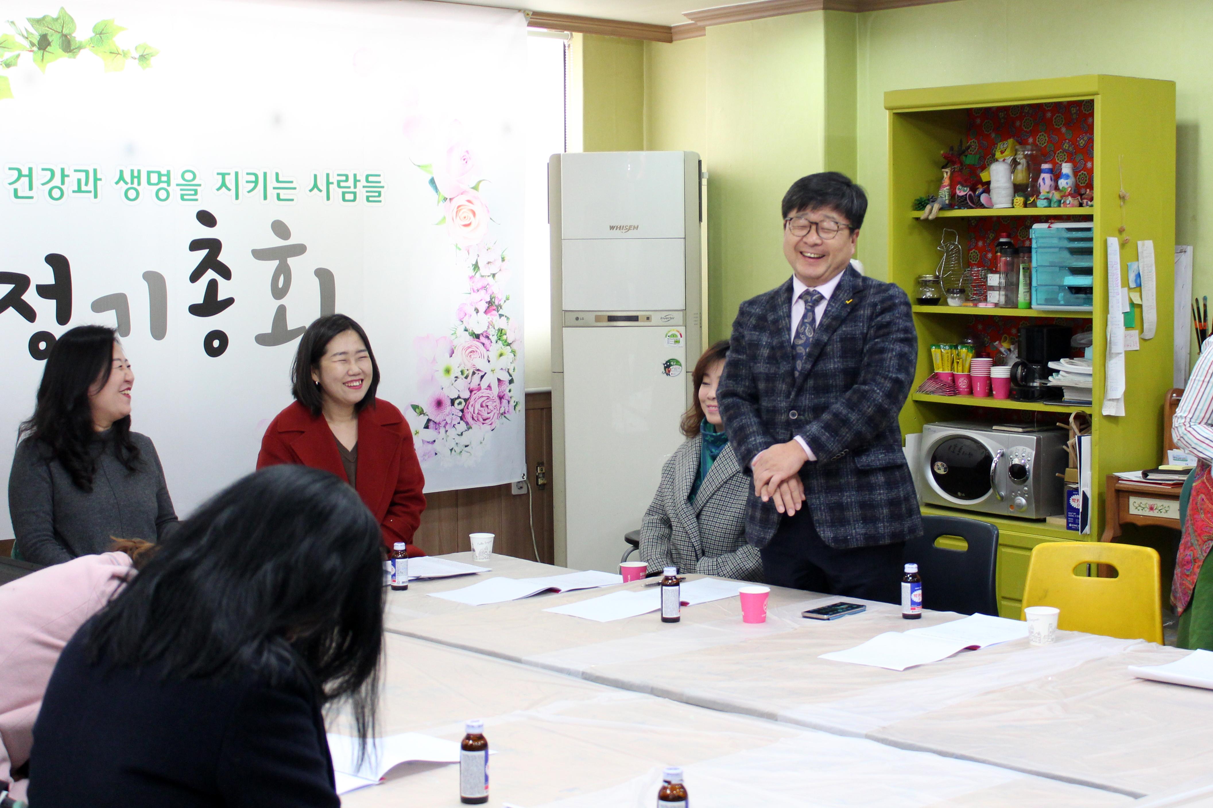 평택 정기총회_05.JPG