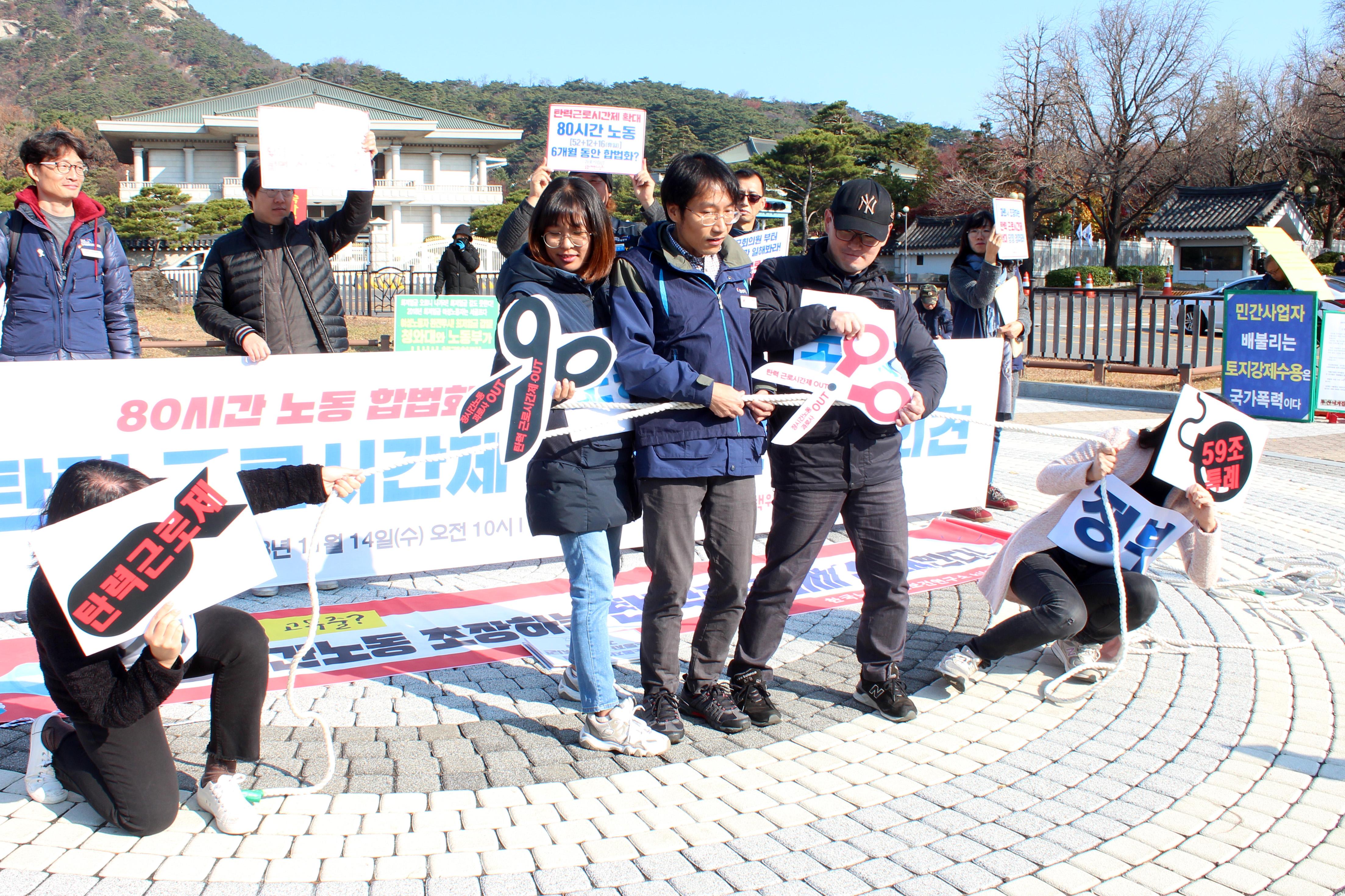 탄력 근로시간제 확대 규탄 기자회견_06.JPG